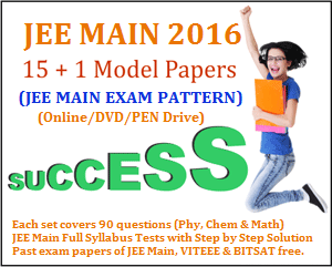 JEE Main 2016 (Model Papers)