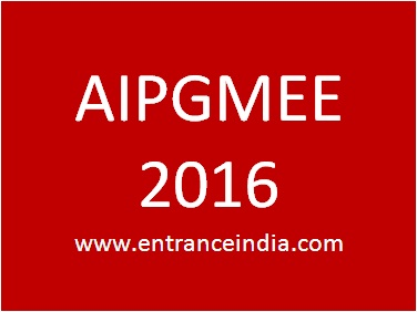 AIPGMEE 2016 Contact Us