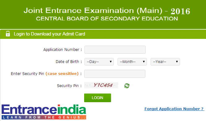 jee main 2016 admit card features and essentials